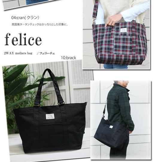 felice5